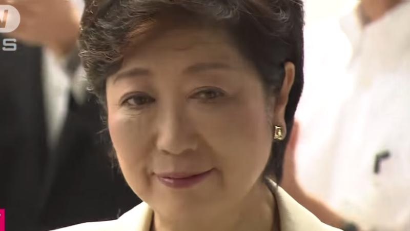 Koike new governor of Tokyo