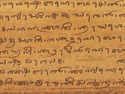 Meet the Newly Born Tulu Wikipedia, the 23rd in a South Asian Language!