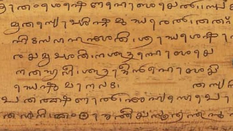 Tigalari script. Image from Wikimedia Commons by ಶ್ರೀ. CC BY-SA 3.0