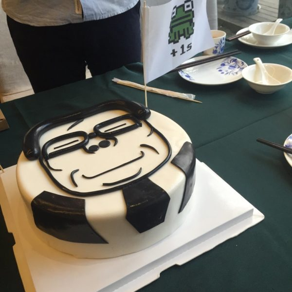Birthday cake on Jiang Zemin's 90th Birthday. Image from Twitter user @iruitui