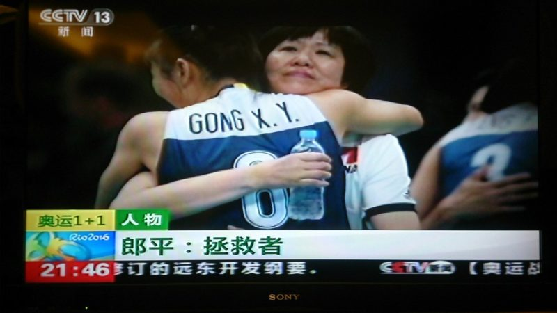 China's women volleyball coach Lang Ping. Screen capture from CCTV.