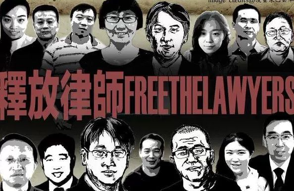 Campaign poster on the July 9 2015 crackdown of human right lawyer by China Human Right Lawyer Concern Group via HKPF.