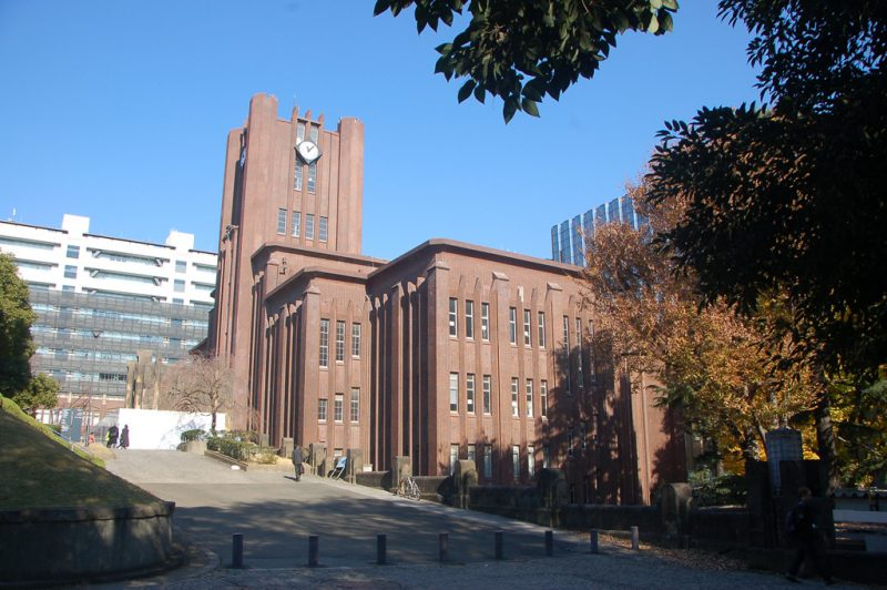 Auditorio Yasuda de la universidad de Tokio