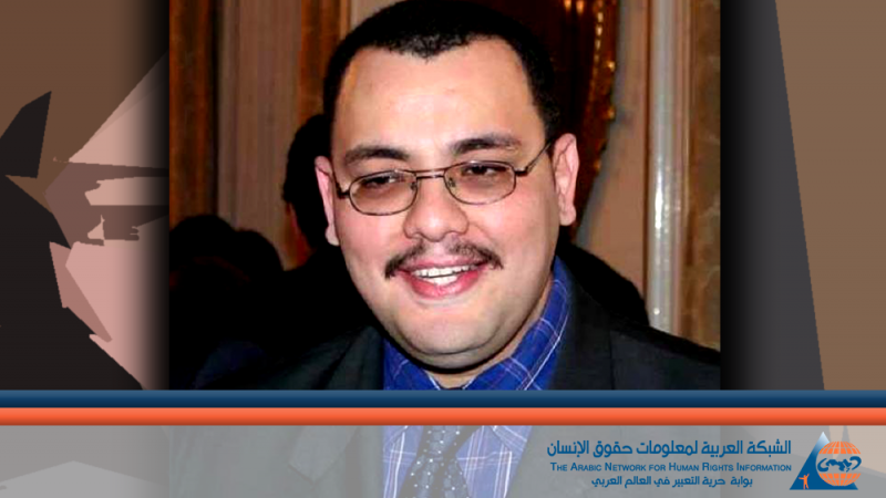 Mohamed Tamalt. Image from the Arabic Network for Human Rights Information (CC BY-NC-ND)