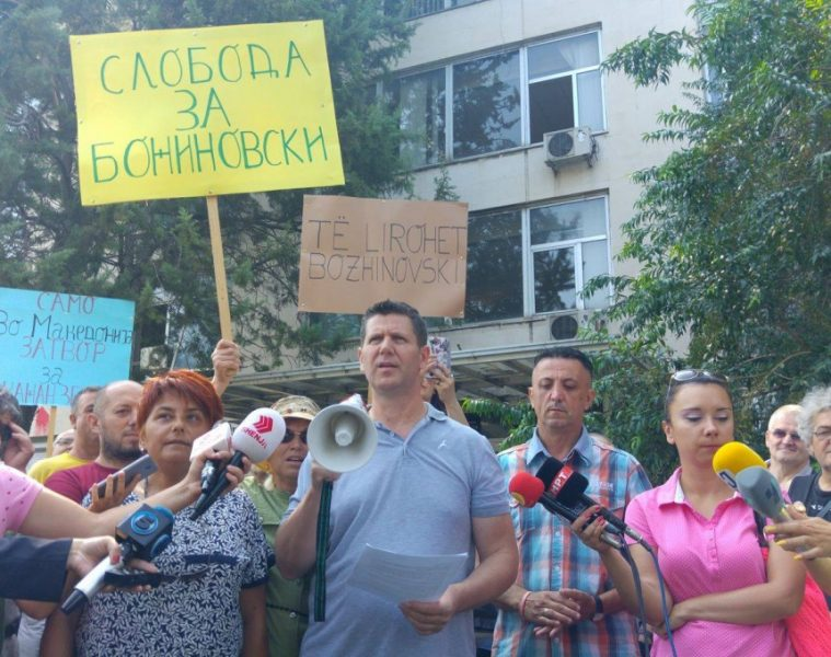 The Macedonian Association of Journalist organized a protest in front of the Criminal Court to demand the immediate release of journalist Zoran Bozinovski (Photo: Meta.mk)