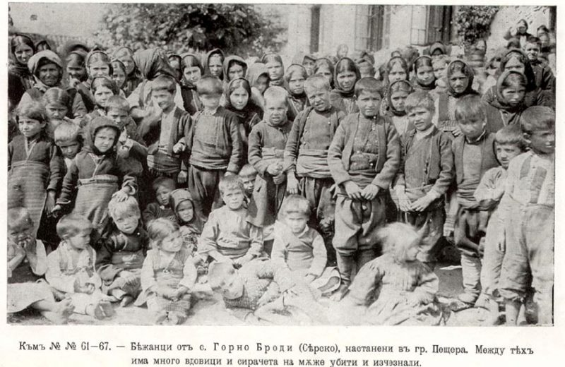 Refugee children resettled in Bulgaria after the Balkan Wars. Photo: Wikipedia, Public Domain.