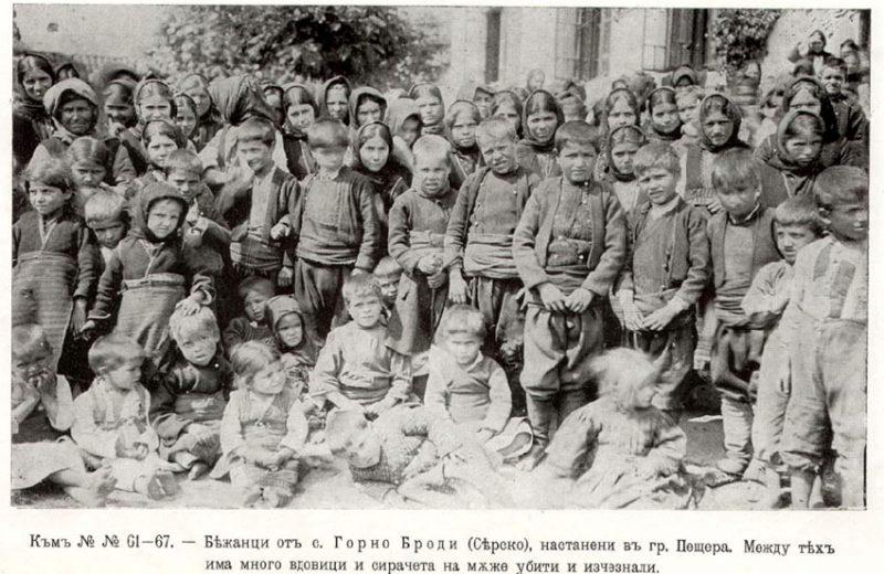 Deca izbeglice naseljena u Bugarskoj posle Balkanskih ratova. Fotografija: Wikipedia, Javni domen.