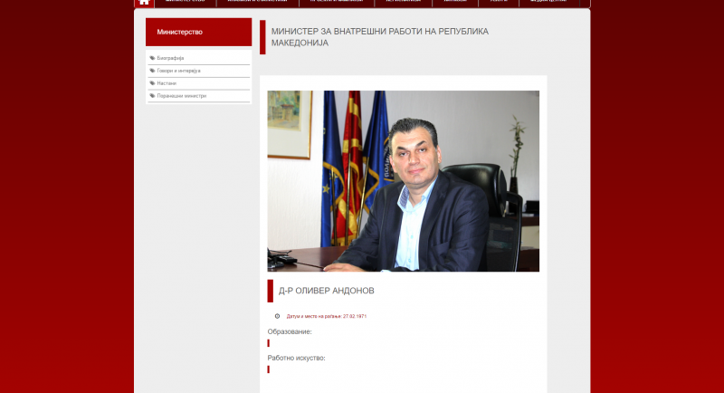 Screen shot of the web page from the Ministry of Interior of Republic of Macedonia, presenting the photo of Oliver Andonov as minister on the day he was in office.