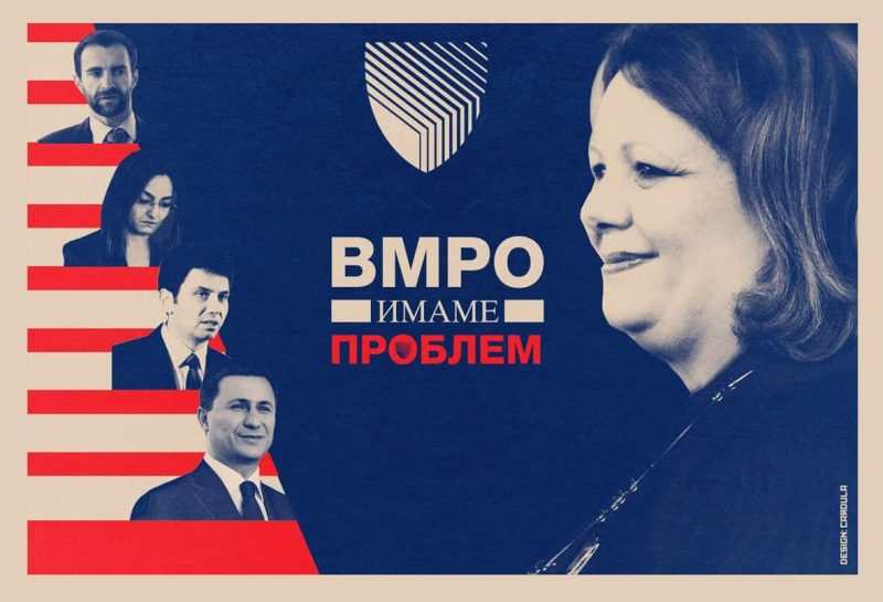 'VMRO we have a problem' a poster featuring Special Prosecutor Katica Janeva and high party officials Ilija Dimovski MP, former ministers Gordana Jankuloska and Mile Janakieski, and former PM Nikola Gruevski. Poster by Zoran Kardula, used with permission.