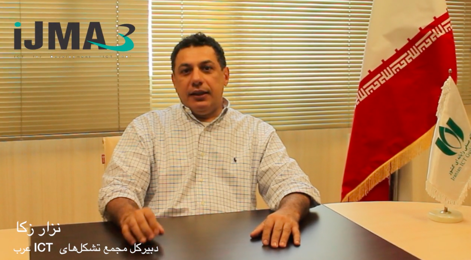 Nizar Zakka, recently sentenced to 10 years in prison in Iran spoke during Persian ICT Week in 2014 as he partnered on ICT for development projects with his organization IJMA3.
