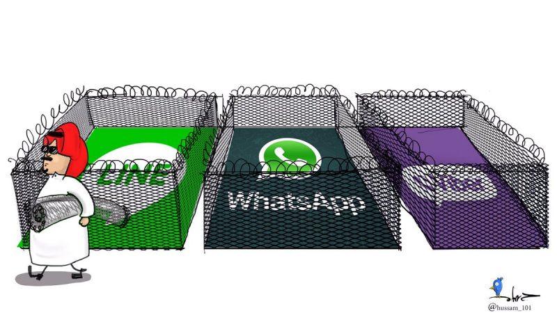 Irritati dalla censura sulle app, i sauditi si chiedono: 'che senso ha avere internet?'