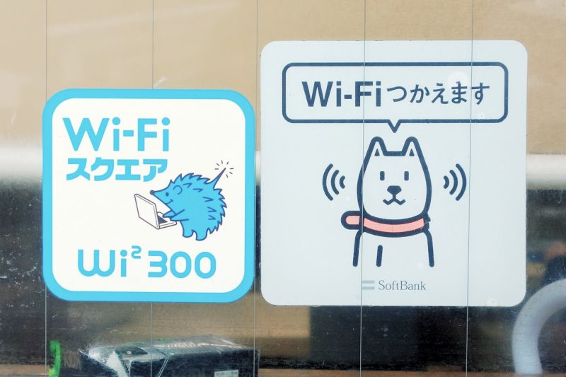 japan wifi stickers
