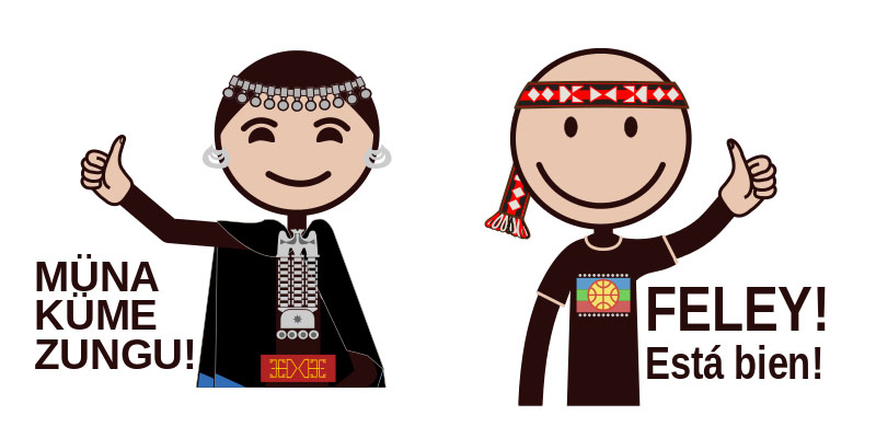 Emojis depicting Mapuche culture. Republished with permission.