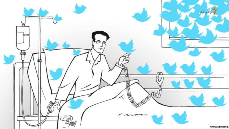 Cartoonist Assad Bina Khahi depicts the Twitterstorm that was undertaken in support of Omid's freedom to seek medical treatment for his cancer outside of prison in April. The cartoon was drawn for Farda Cartoon, a section of the Iranian news website Radio Farda.