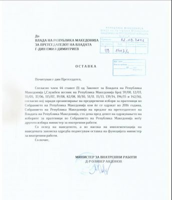 Oliver Andonov's resignation, submitted less than a day after he become Minister of Interior of Republic of Macedonia.