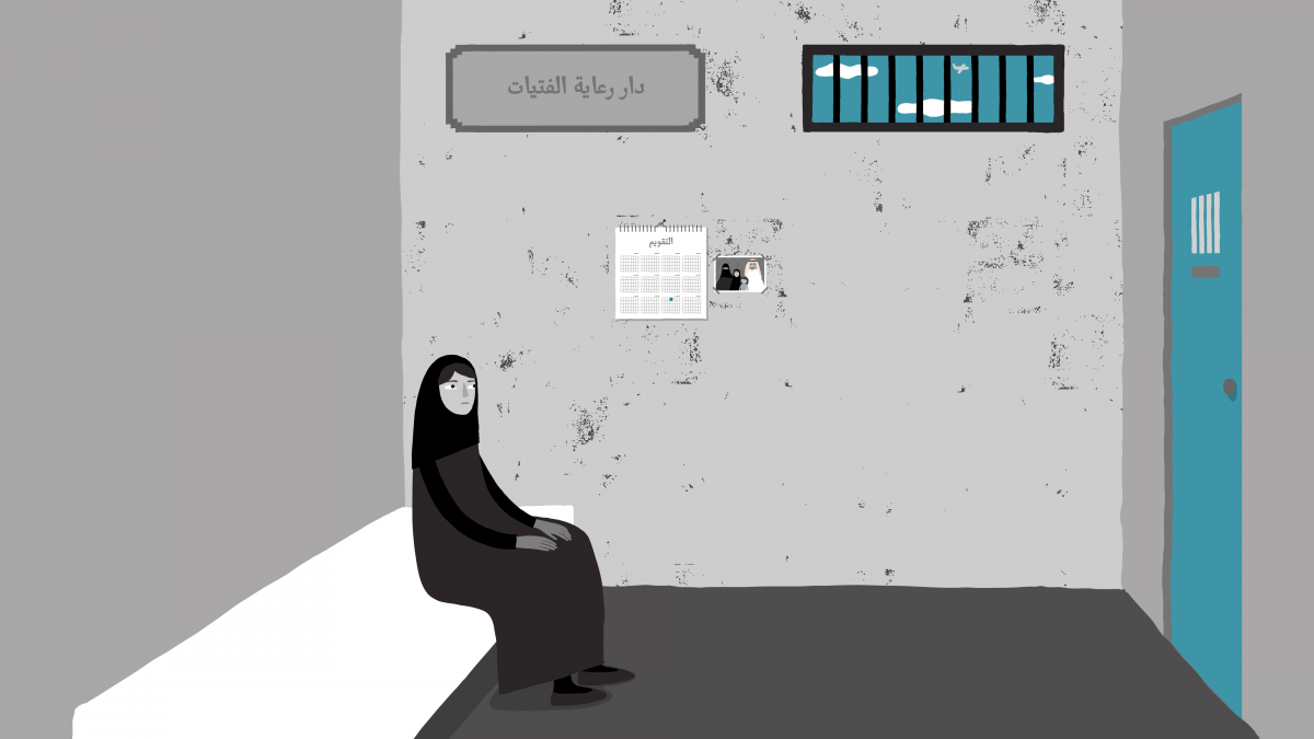 Screengrab from Human Rights Watch's 'Imprisoned - End Male Guardianship in Saudi Arabia'. Source: YouTube Video.