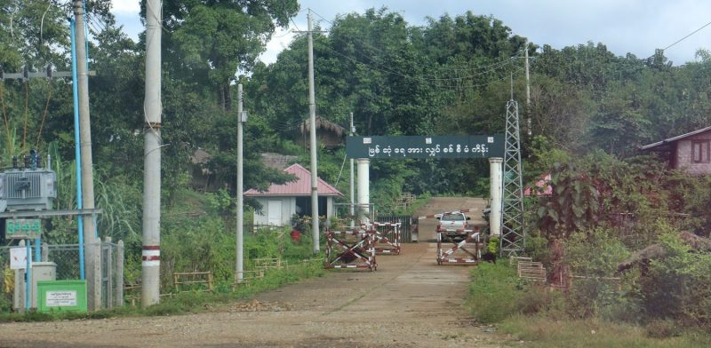 The entrance to the Myitsone Dam project. / Nan Lwin Hnin Pwint / The Irrawaddy