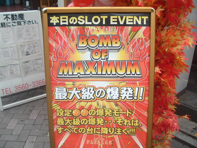 Bomb of Maximum