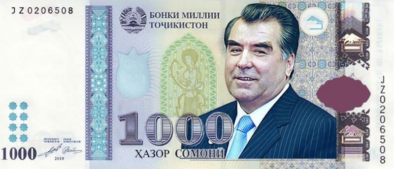 Photoshopped image of Tajik president Emomali Rakhmon on a banknote. Shaird by Said Safarov on Facebook.