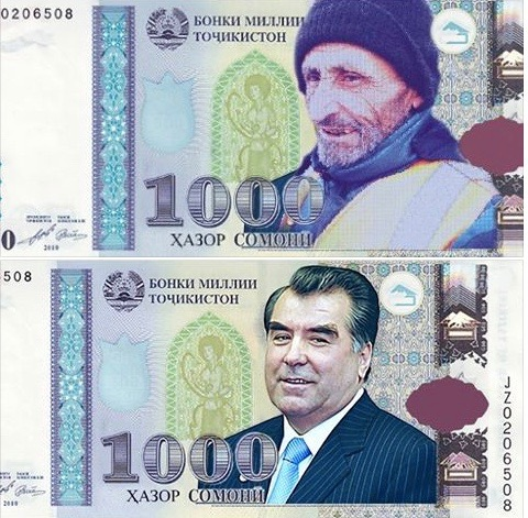 Photoshop of a Tajik migrant on a Tajik banknote. Shared by Facebook user Said Safarov.