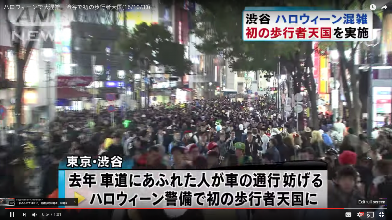 Halloween crowds take over downtown Tokyo