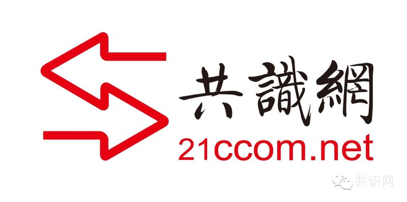 "Website logo of ""Gongshi""."