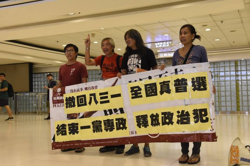 A number of activists were blocked from entering Macau on October 10. Photo from Long Hair Facebook.