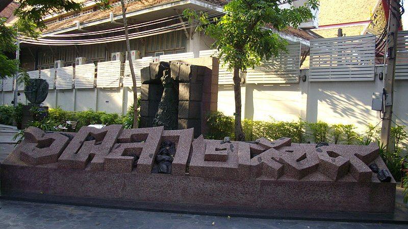 Attivisti, studenti e sopravvissuti ricordano il massacro dimenticato della Thailandia