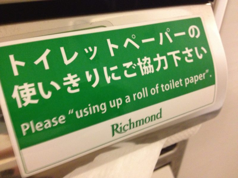 "Please ""using up a roll of toilet paper""."