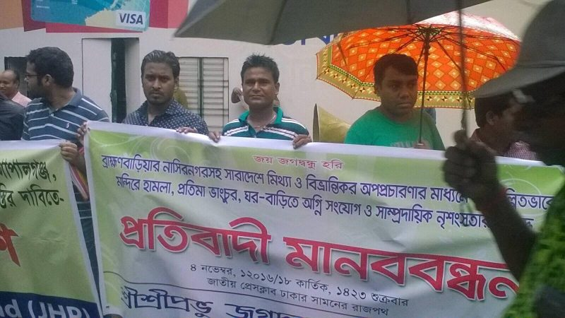 Protest in Dhaka against the brutal attack against the Hindus. Image via Megh Roy Sarkar