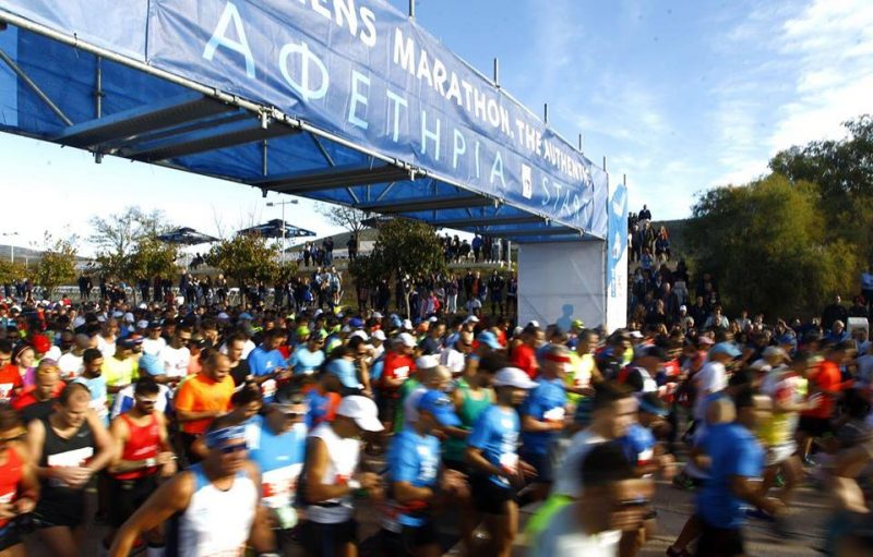 Athens Authentic Classic Marathon, 2016. Photo: Athens Classic Marathon Facebook Page