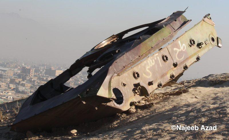 Ruined tank