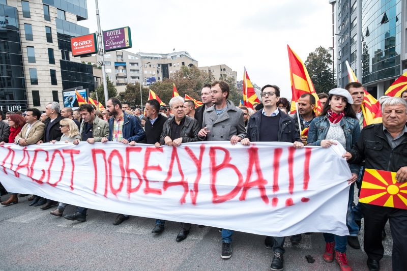 """The Vote Wins!"" a banner from an anti-fascist rally in Skopje, Macedonia on October 11, 2016. Photo by Vančo Džambaski, CC BY-NC-SA."