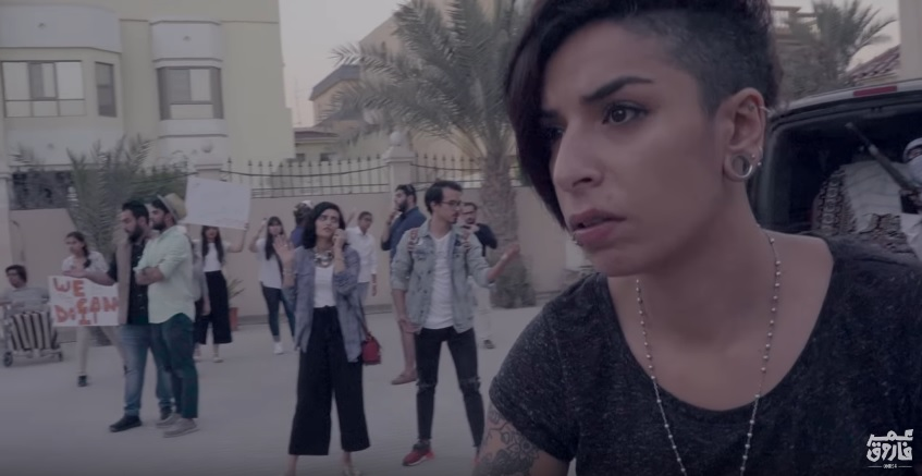 A screenshot of the Bahrain mannequin challenge.