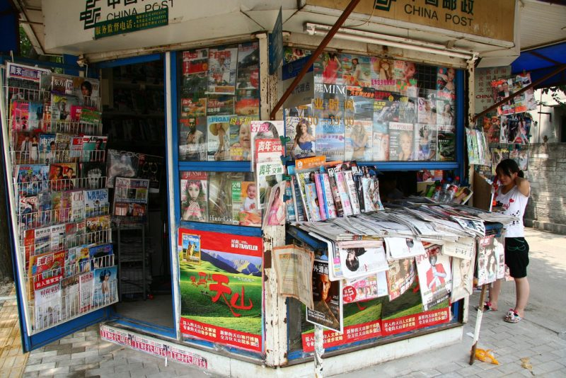 Newsstand in Beijing. Photo by Ernie via Flickr (CC BY 2.0)