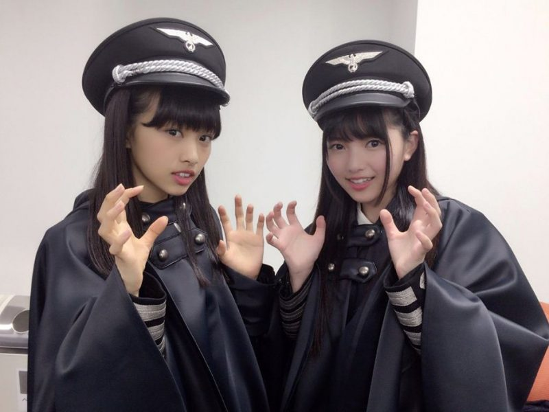 nazi cosplay girl band