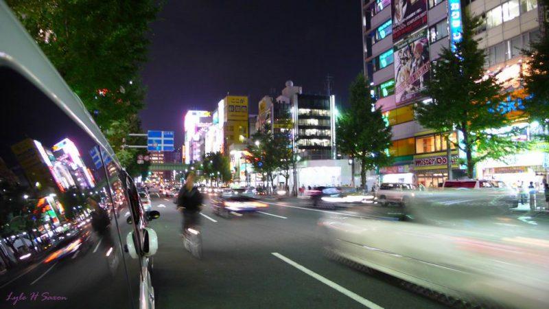 Retro photo of Tokyo