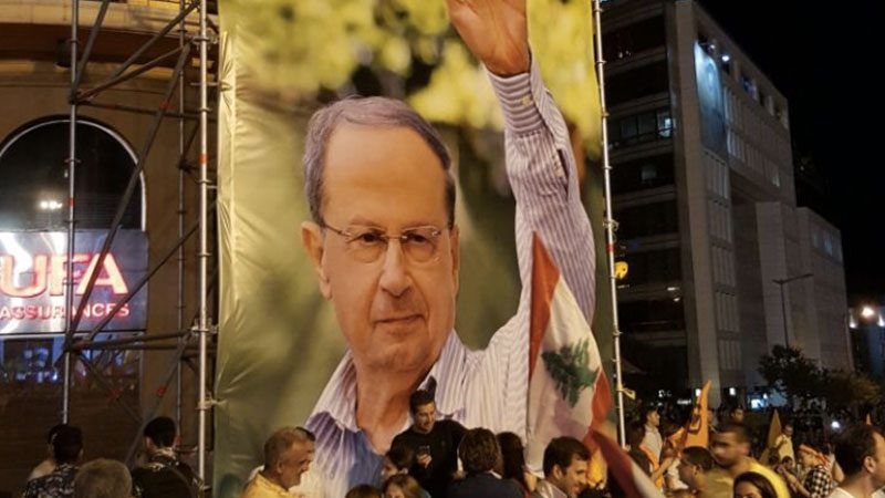 Supporters of Michel Aoun gathering in Beirut. Photo by Hassan Chamoun.