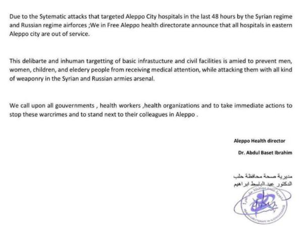 English translation of the statement released by the Aleppo Health Directorate on Friday November 18, 2016. Source: SOAS Syria Society. Original Arabic.