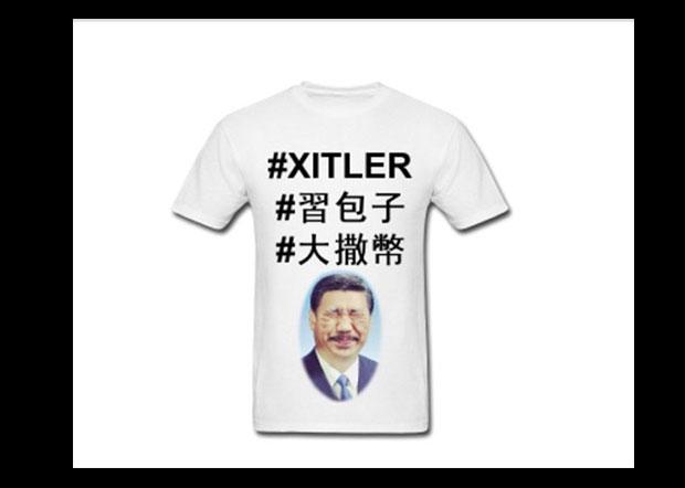 Xitler's T-shirt