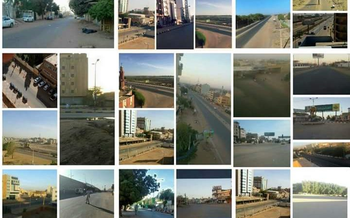 A compilation of photos showing empty street during the three-day civil disobedience. Shared on Twitter by user @jenba7ry