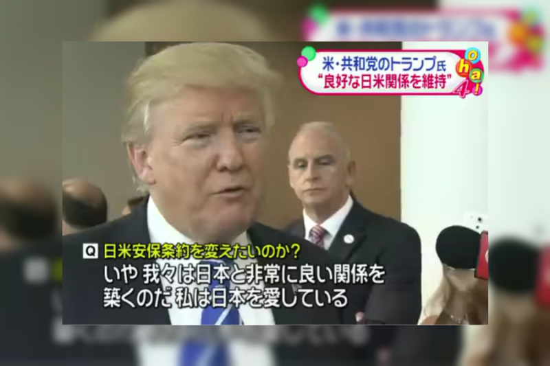 what does donald trump mean for Japan