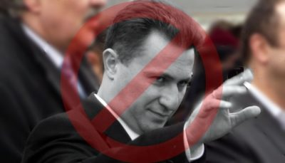 Edited photo of Nikola Gruevski widelly used on social media to promote the petition.