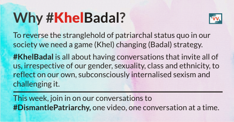 why-khelbadal