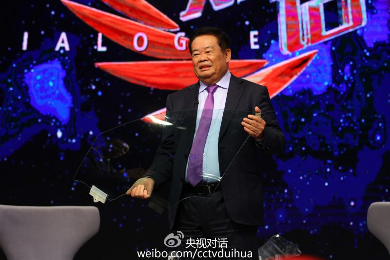 Cao Dewang from Chinese state-owned Central Television's Weibo.