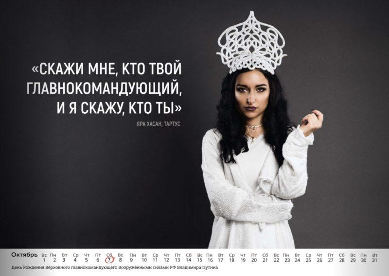 10月小姐向俄罗斯士兵示意。来源:FromSyriaWithLove.ru。