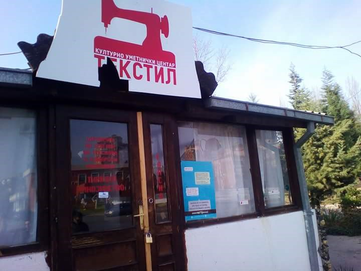 Unknown attackers threw rocks on the small Culture center for textile workers called TEKSTIL. Photo by Meta.mk, used with permission.