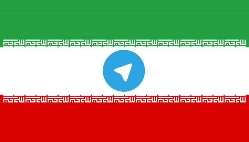 The Iranian government has announced plans to regulate social media channels with more than 5000 followers. As the largest social network application in Iran, this is thought to directly effect Telegram.