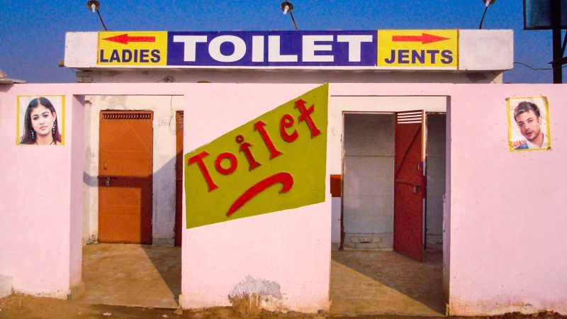 A public toilet in India. Image from Flickr by the Author. CC BY-NC-SA