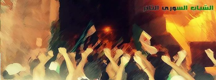 Syrian Revolutionary Youth Banner